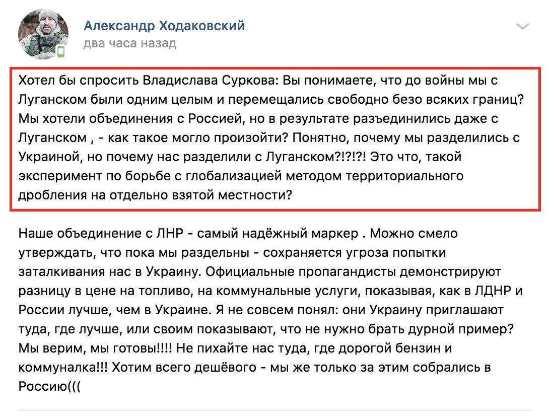 Антиукраинский пропагандист Филлипс пытался спровоцировать на драку посла Украины в Австрии - Цензор.НЕТ 9005