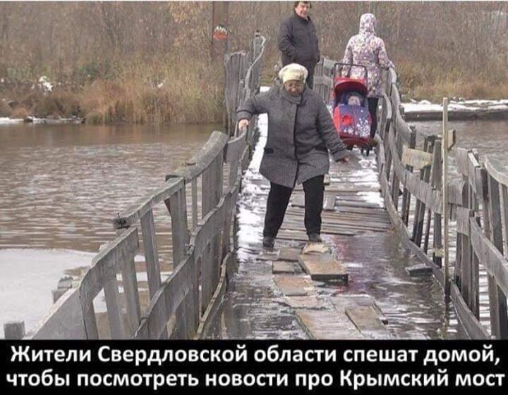 Міст на честь українського дисидента Макуха, який вчинив самоспалення проти радянської окупації України і Чехословаччини, відкрили в Празі - Цензор.НЕТ 5403