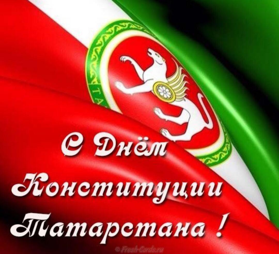 окрашиванию день татарстана открытки также спят