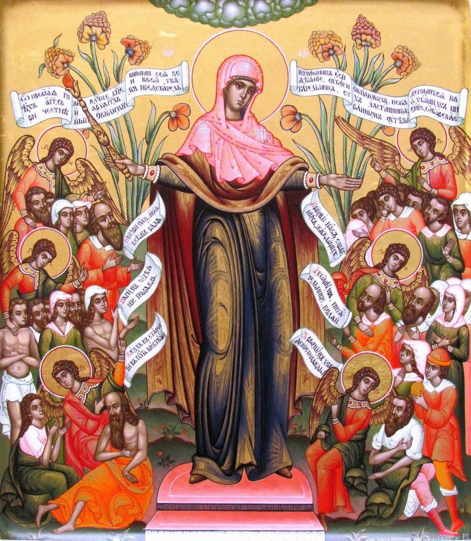 Открытки скорбящая божья мать, картинки
