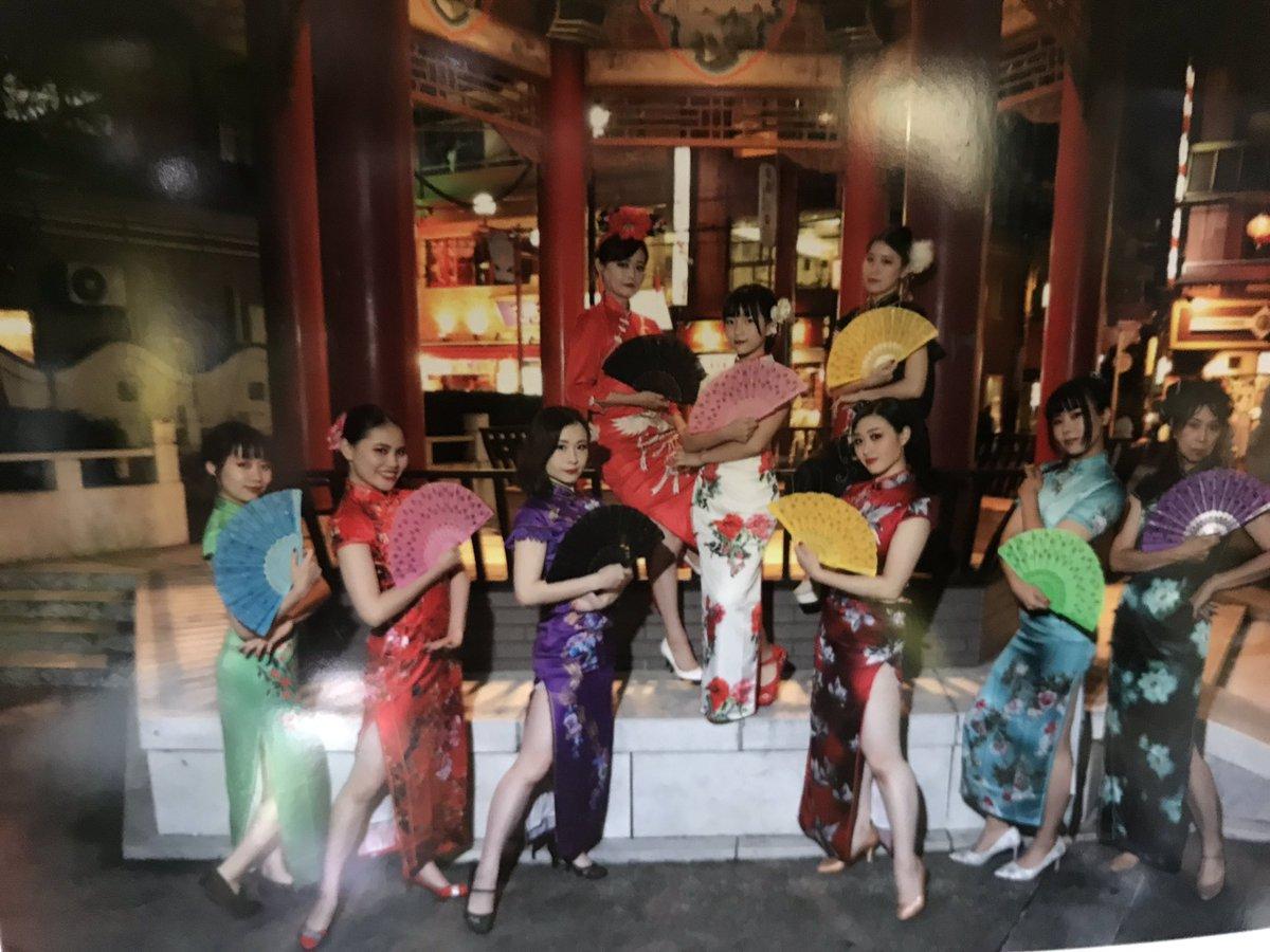 中国の不思議な役人 | 演劇・ミュージカル等のクチコミ&チケット予約 ...