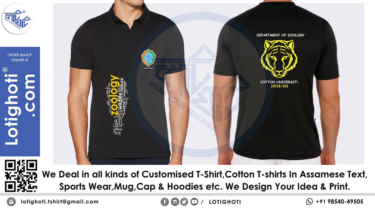 Lotighoti On Twitter Customized T Shirts For Department Of