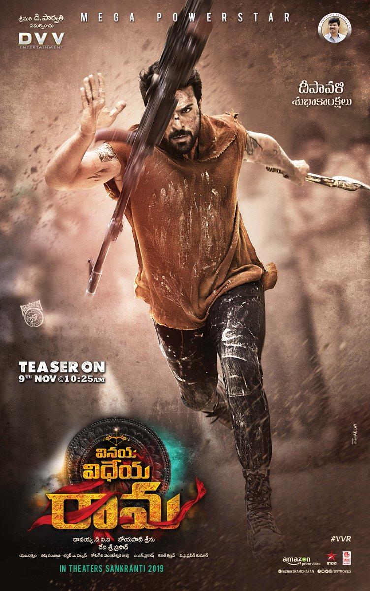 rc12 movie vinaya vidheya rama first look