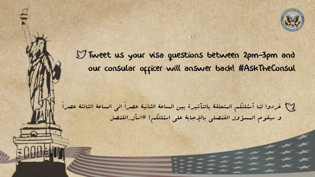 U S  Mission to KSA on Twitter: