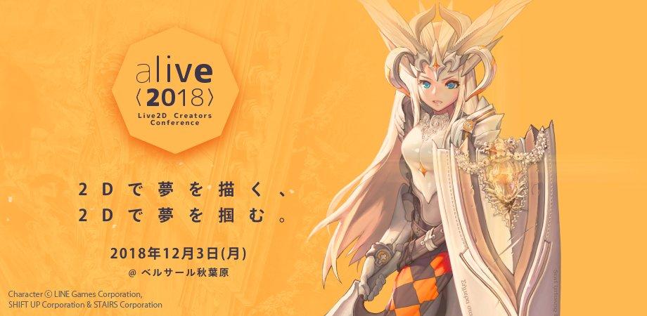 unity live2d ゲーム