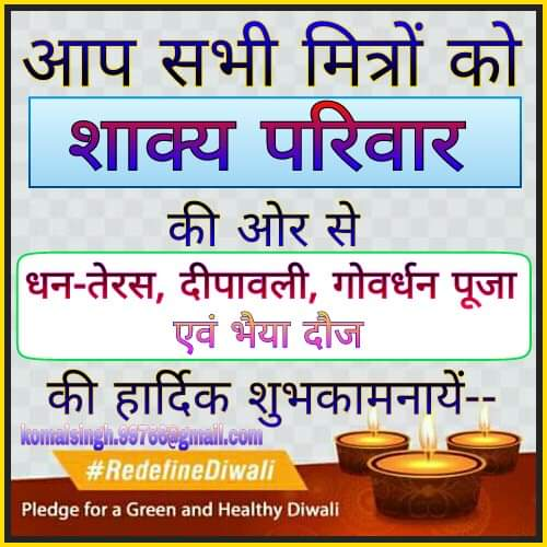 Happy birthday to you master Bhai virat kohli