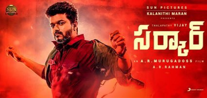 #SARKAR Tamil takes a Superb Opening Worldwide!. Below Par Reports & Opening in Telugu. https://t.co/1z9XNIvnUm