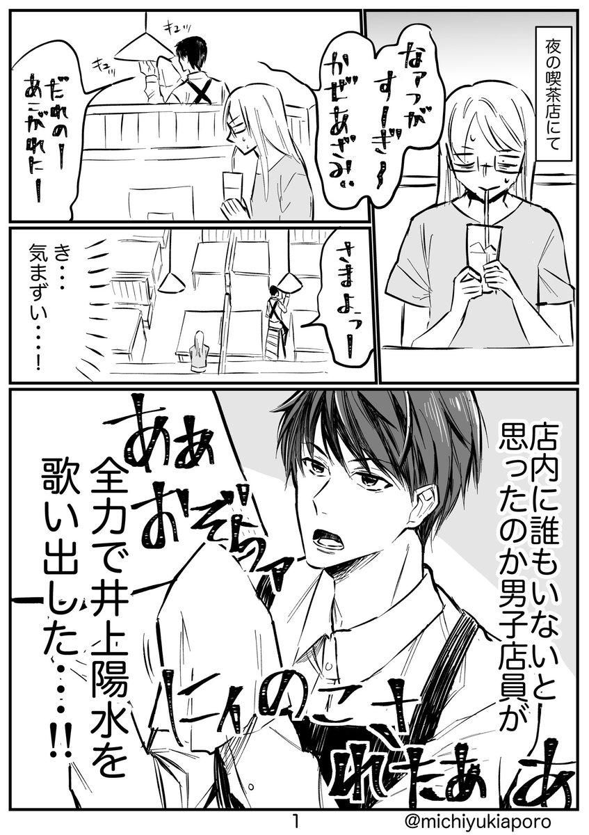 道雪 葵@うちのトイプーさんの投稿画像