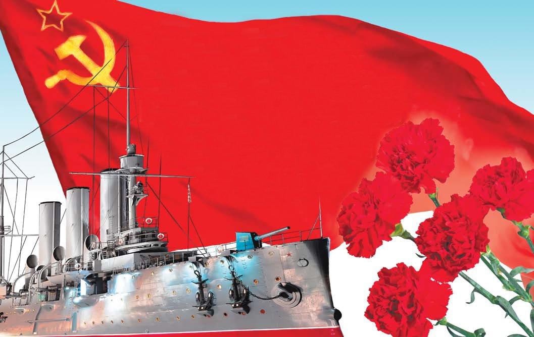 Октябрьская социалистическая революция картинки