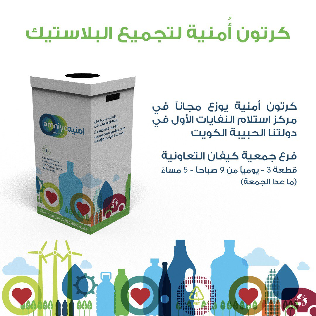 UN Habitat-GCC on Twitter:
