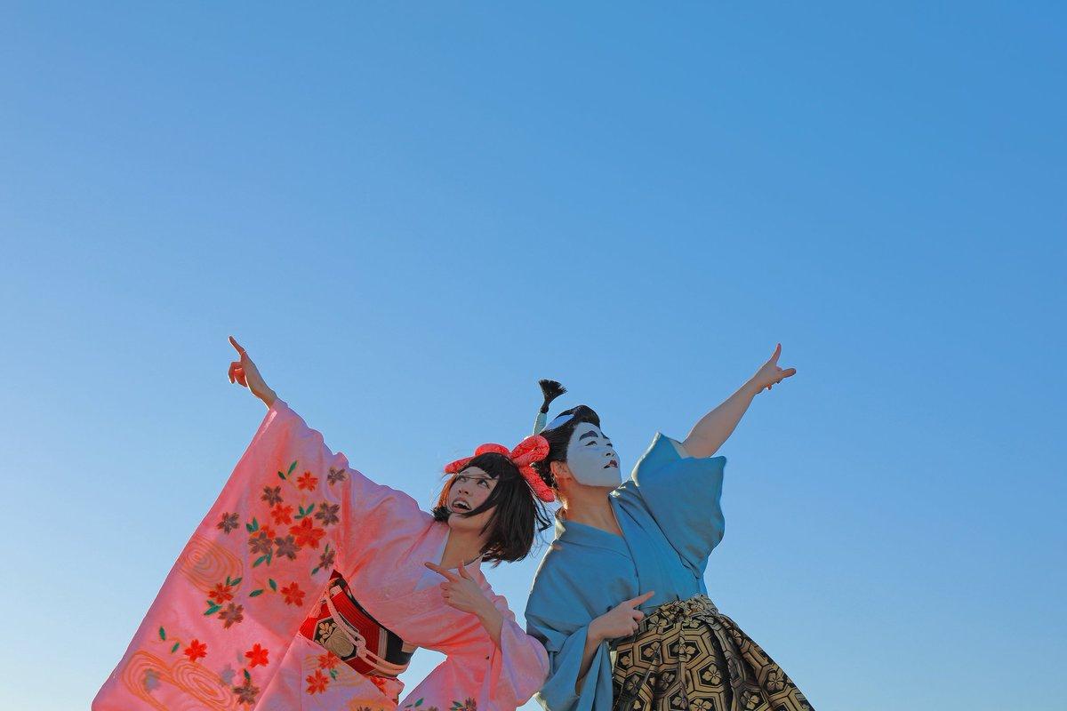 【 バカ殿】  『 優花姫と若』  若✡✕ 優花姫✡赤爪