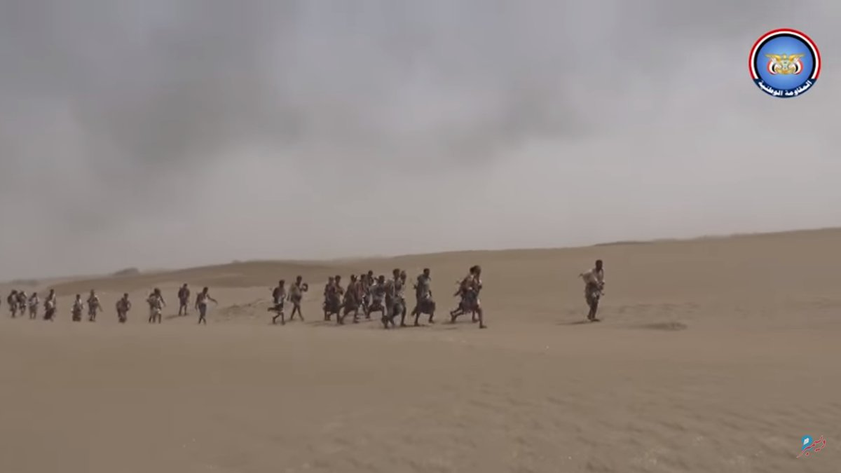 Сводки из Йемена. Сражения за Ходейду 06.11.2018