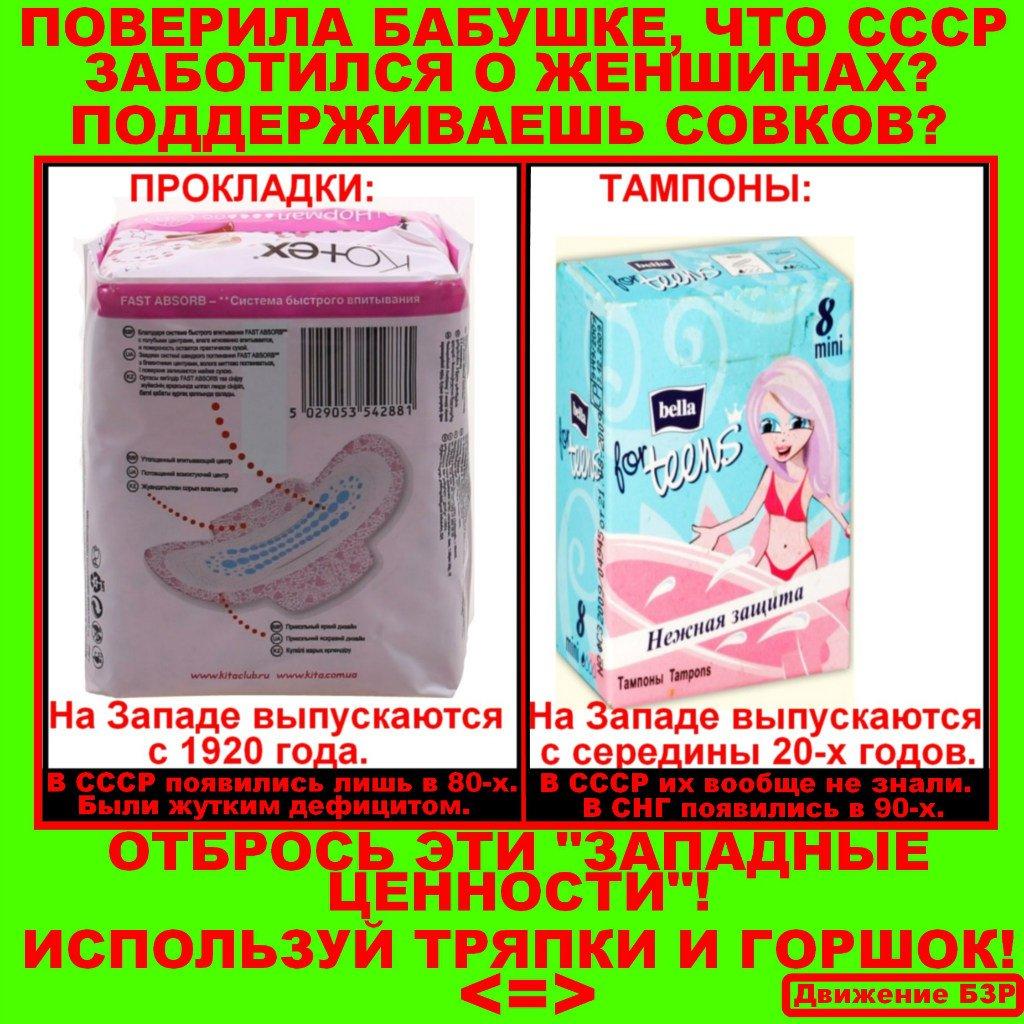 molodie-poklonnitsi-foto-smotret-video-kak-molodaya-devushka-medlenno-razdevaetsya