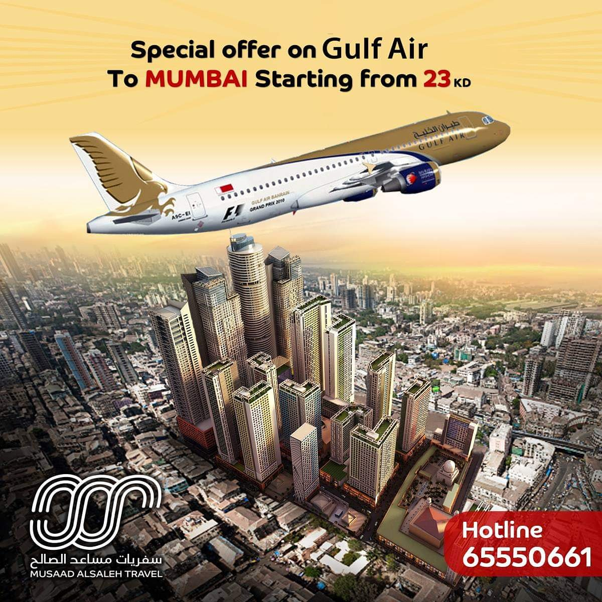 8e56d726789 ... Starting from 23 KWD Tax not included Terms and conditions may apply  Book now wherever you are with K NET and credit card and receive your  ticket with ...