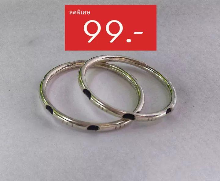 แหวนเงินแท้ สอดขนหางช้าง  ไซส์ 6/7/8/9/10/11/12 วงละ 99 บาท มีค่าส่งems ครั้งละ 50 บาท โปรดเลือกไซส์ให้ถูกต้อง  ราคานี้ถูกสุดแล้ว งดเปลี่ยนหรือคืนสินค้าทุกกรณี #แหวน #แหวนเงินแท้ #แหวนสอดขนหางช้าง #แหวนเงินแท้สอดขนหางช้าง