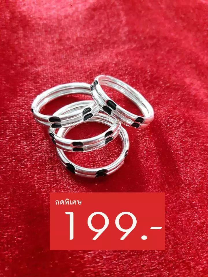 แหวนเงินแท้ สอดขนหางช้าง  ไซส์ 6/10/11/12 วงละ 199 บาท มีค่าส่งems ครั้งละ 50 บาท โปรดเลือกไซส์ให้ถูกต้อง  ราคานี้ถูกสุดแล้ว งดเปลี่ยนหรือคืนสินค้าทุกกรณี #แหวน #แหวนเงินแท้ #แหวนสอดขนหางช้าง #แหวนเงินแท้สอดขนหางช้าง