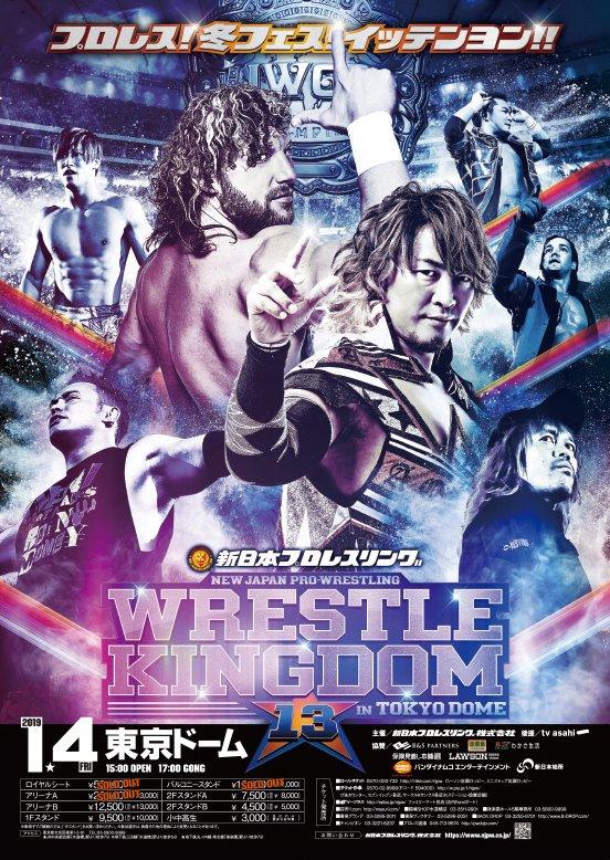 NJPW Wrestle Kingdom 13 - Card e Informações Gerais DrVzoqVXcAAah5m