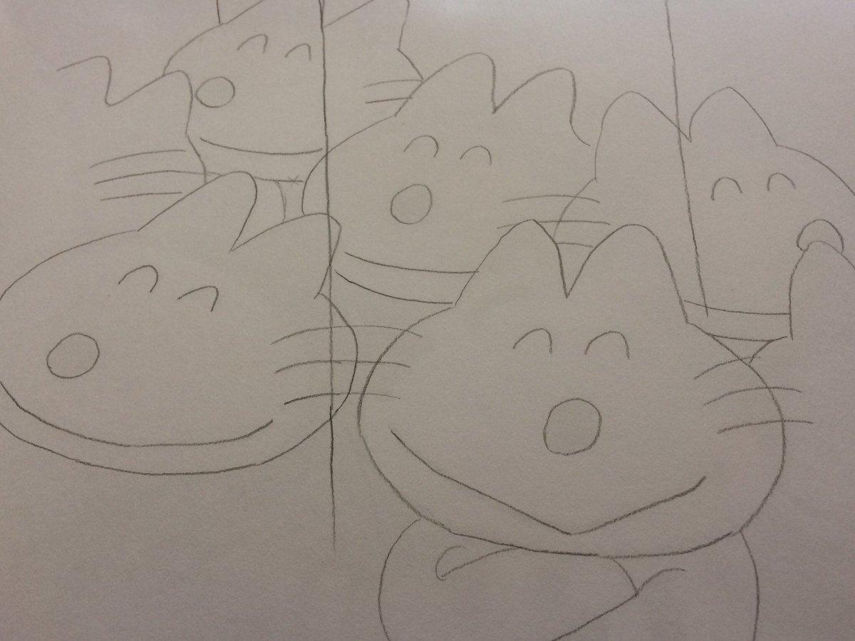 11ぴきのねこ、ほっぺが隣り合ってる時はヒゲ共用してるという発見 (ふくろのなか、あほうどり)