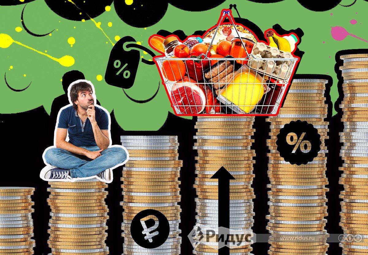 таких снимках инфляция украина картинки каждого материала есть