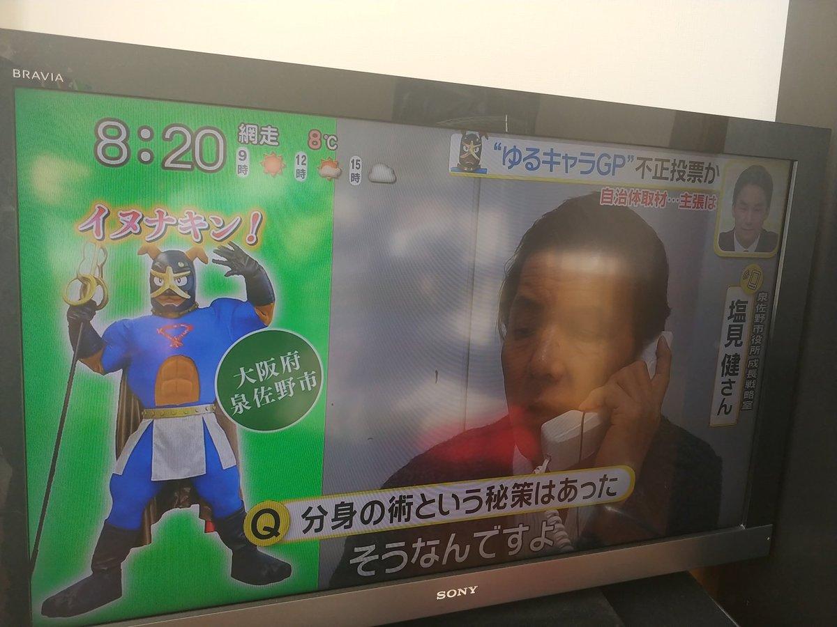 【三重県四日市市】こにゅうどうくん【ダンスが得意】 (120)