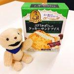 すいようび Twitter Photo