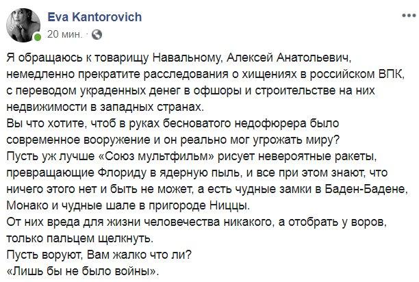 Россия разместила на оккупированной территории и рядом с границами Украины 29 батальонных тактических групп, - Минобороны - Цензор.НЕТ 5869