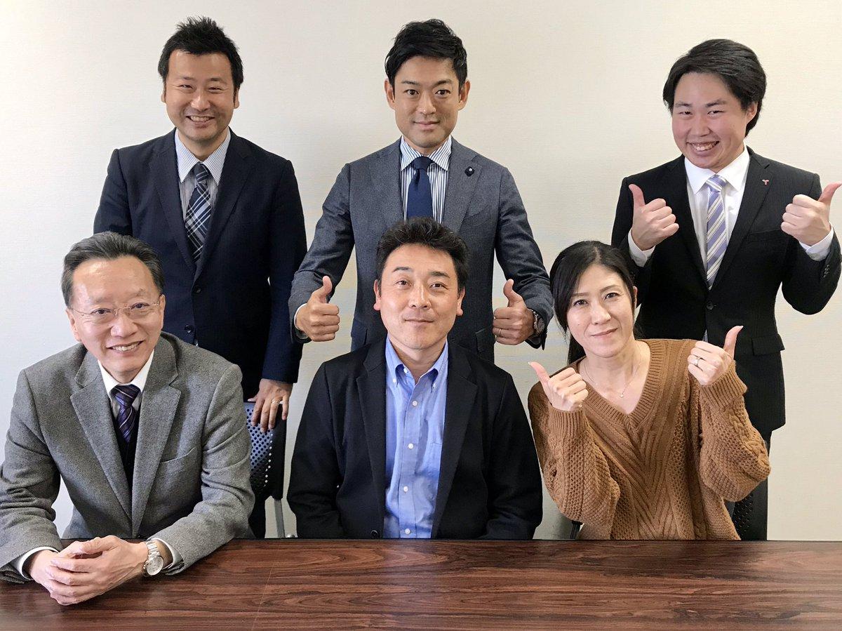 大澤やすのり - JapaneseClass.j...