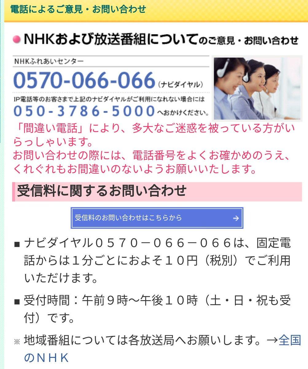 利用者:Kensan19721224 - JapaneseClass.jp