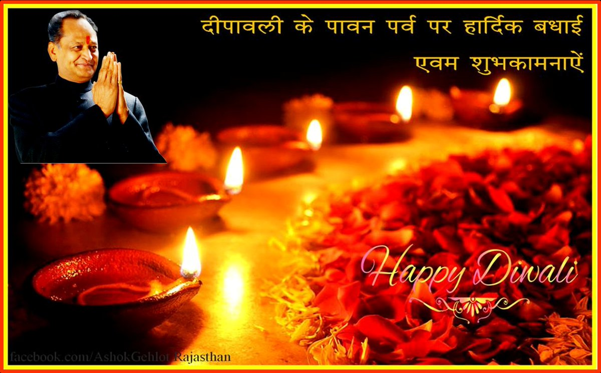 Heartiest Greetings on auspicious occasion of #Diwali. May the #FestivalofLights brighten everybodys life wd immense happiness. A small diya is enough to defeat the deepest darkness, may lakhs of diyas tonight defeat evils in soceity n lead India towards prosperity. #HappyDiwali