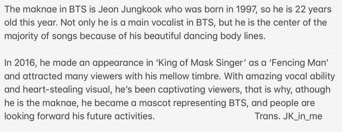 Jungkook Talents on Twitter: