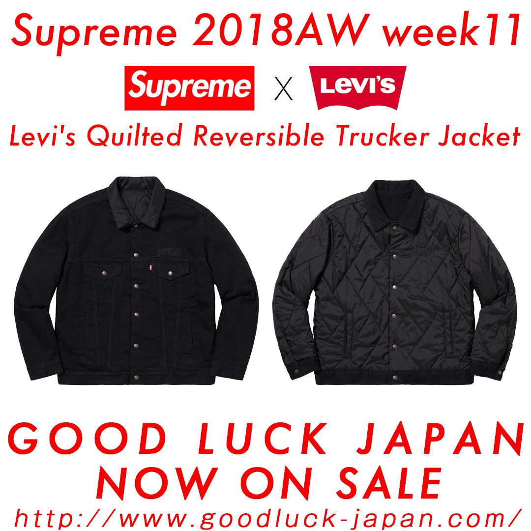 845d473c supremelevis hashtag on Twitter