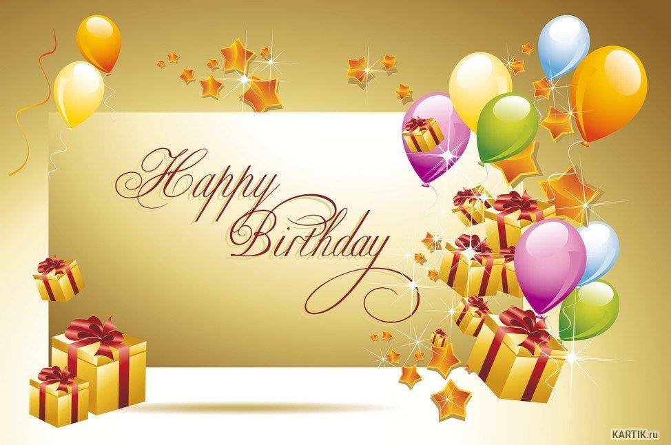 Подписать поздравительную открытку с днем рождения на английском языке