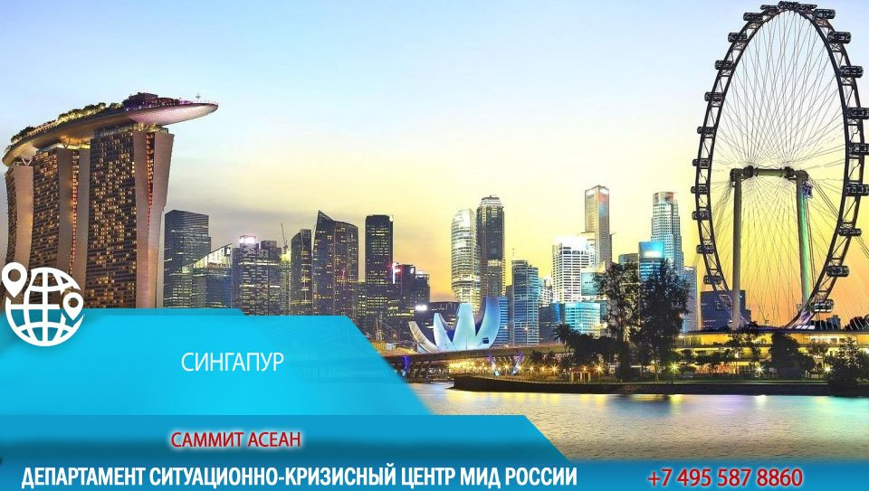 ограничение движения большигрузов город москва
