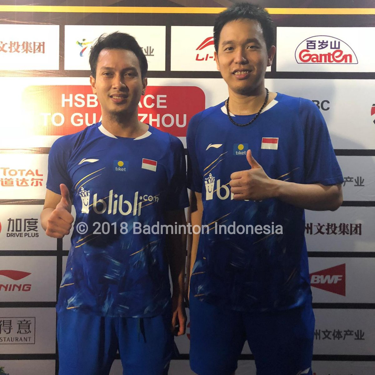 Pasangan ganda putra Indonesia, Mohammad Ahsan/Hendra Setiawan melaju ke babak 16 besar Fuzhou China Open 2018 setelah mengalahkan wakil China Taipe, Rabu (7/11/2018).