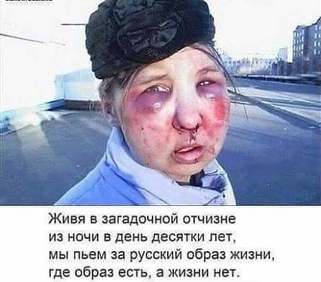 """Це грубе і беззаконне насильство над совістю, - РПЦ про слова Порошенка щодо того, що російській церкві в Україні """"нічого робити"""" - Цензор.НЕТ 4276"""