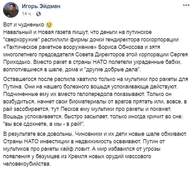 Россия разместила на оккупированной территории и рядом с границами Украины 29 батальонных тактических групп, - Минобороны - Цензор.НЕТ 4603