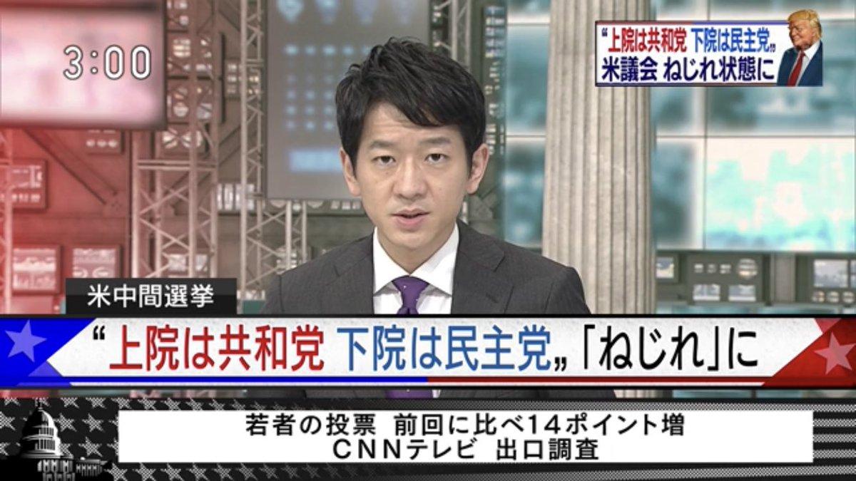 NHK総合 on Twitter:
