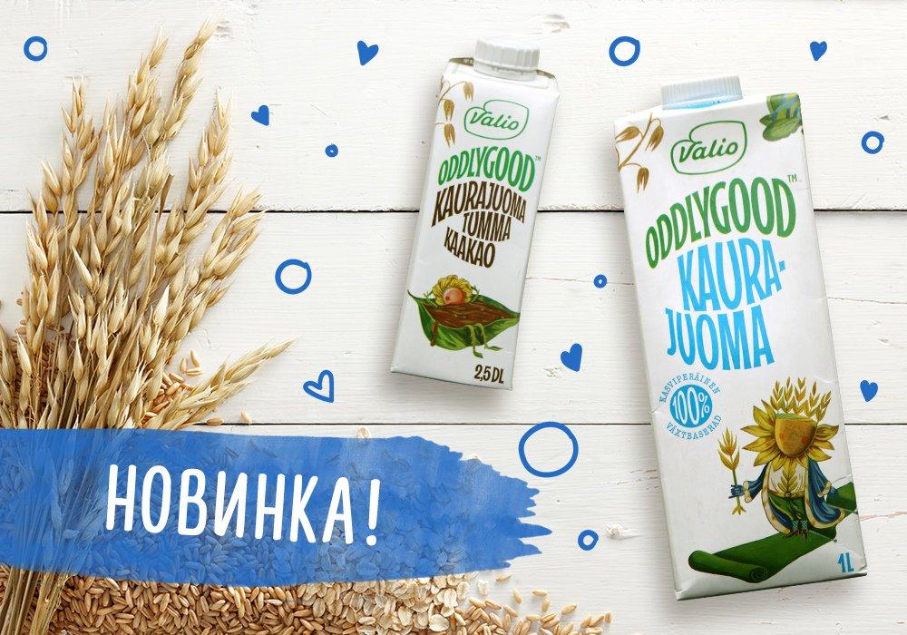 Готовы к совершенно неожиданным новостям от Valio в России? Представляем линейку растительных напитков Oddlygood! Уже на полках российских магазинов! https://t.co/YGTmVEHlVc https://t.co/BJ3nD6HqIV