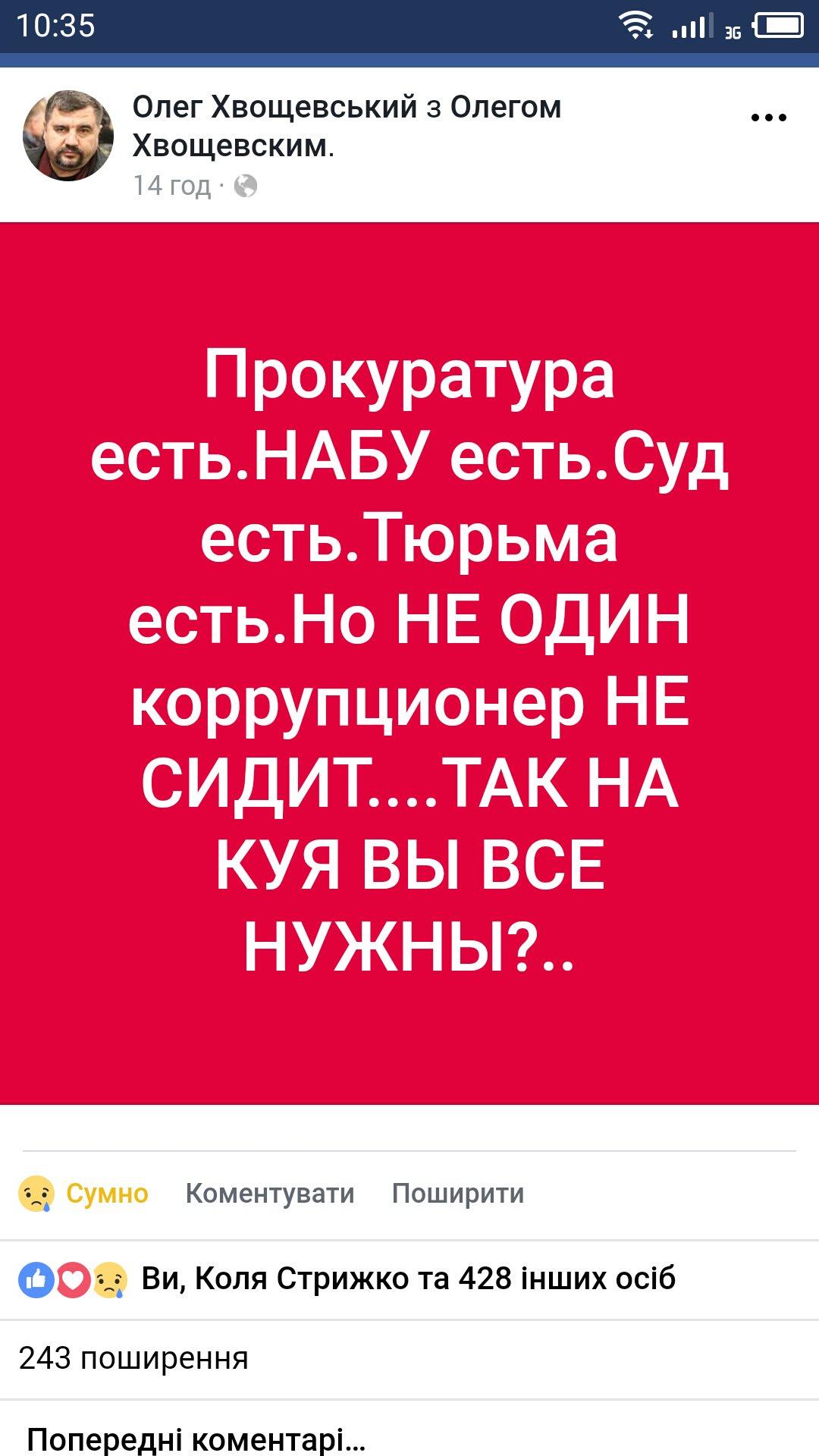 Активісти пікетували ГПУ з вимогою відставки Луценка - Цензор.НЕТ 4358