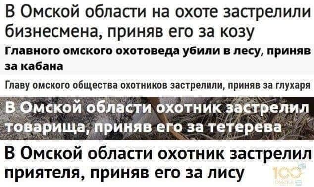 РФ практикуватиме блокаду морських портів не лише щодо України, - Порошенко - Цензор.НЕТ 397