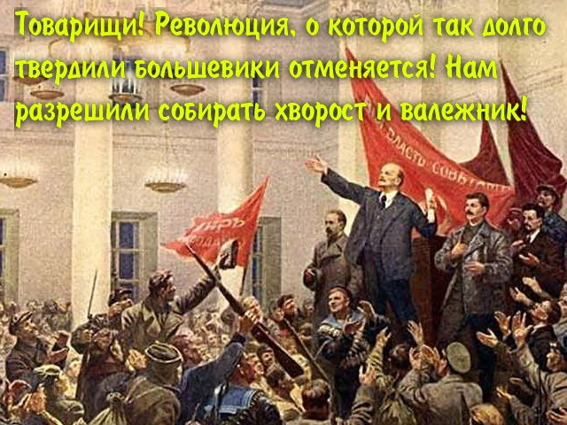 Мета гібридної війни РФ - підірвати підвалини всього демократичного світу, - Порошенко - Цензор.НЕТ 4884