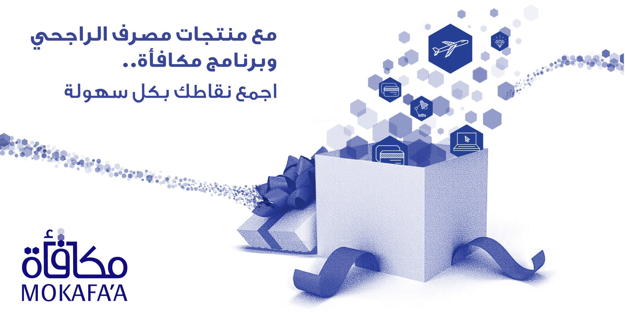 Al Rajhi Bank مصرف الراجحي استبدل نقاطك في برنامج مكافأة وطور لغتك الإنجليزية مع شريكنا كامبلي Facebook
