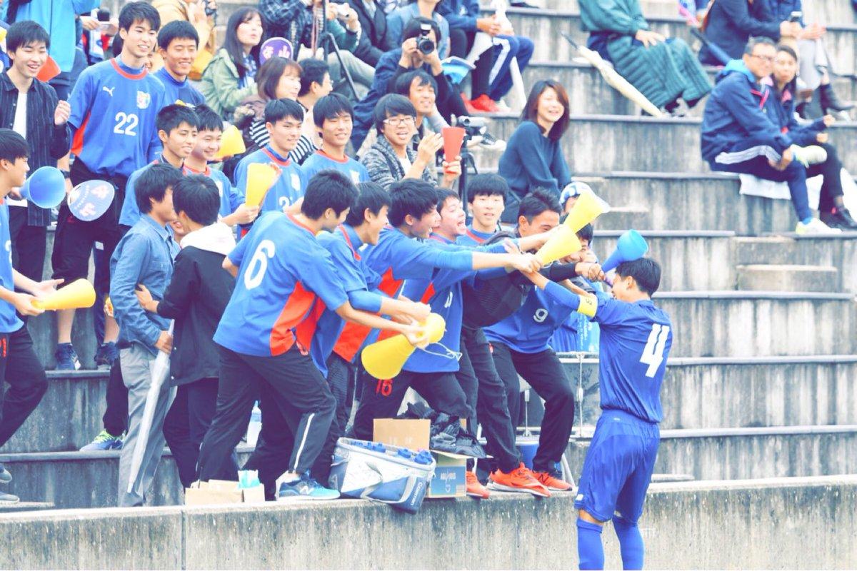 守山高校 hashtag on Twitter