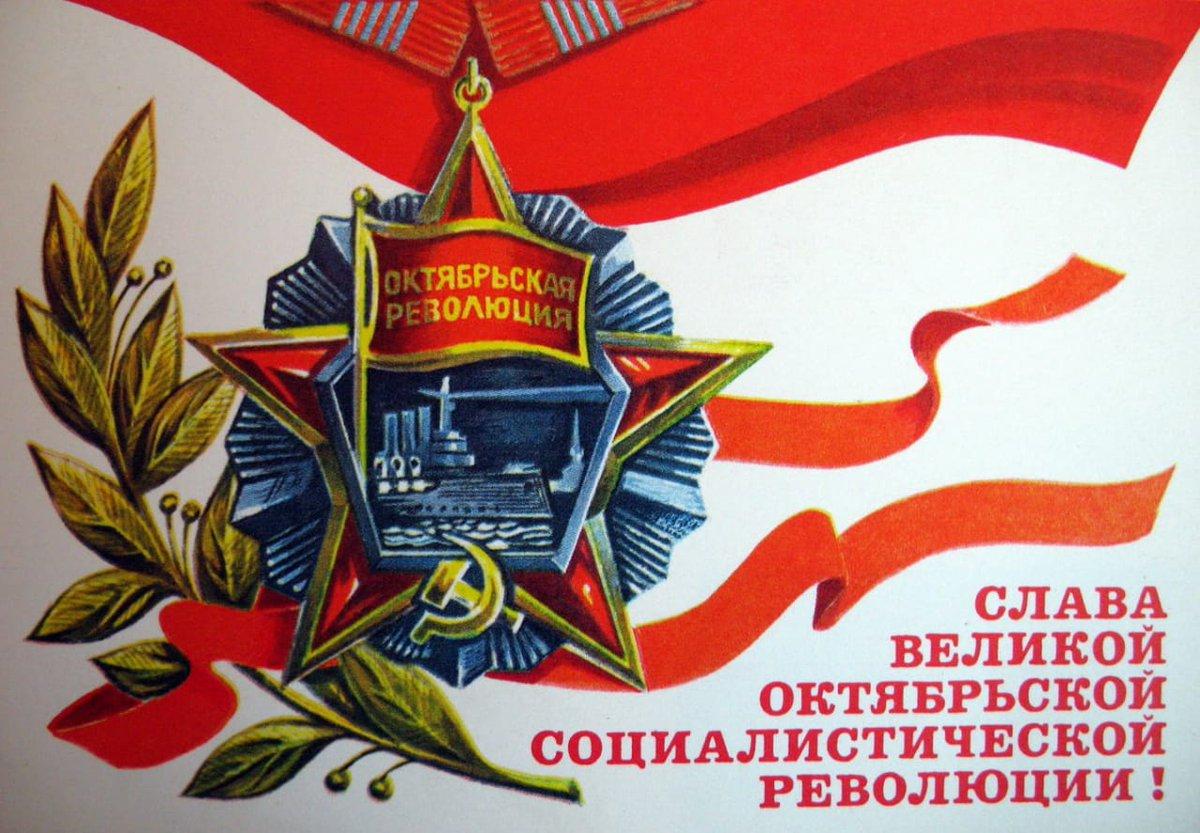 Праздником пантелеймона, открытки с октябрьской революцией