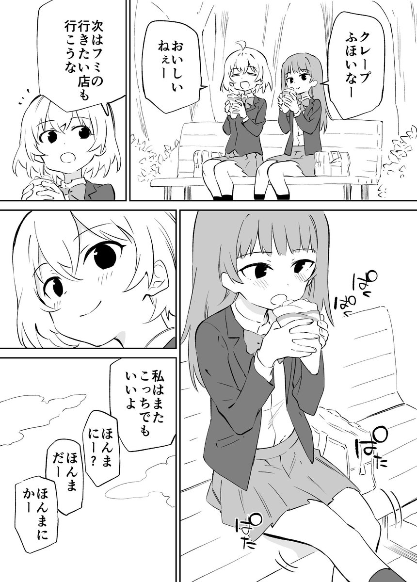 秋タカ@恨み恋10巻11月22日さんの投稿画像