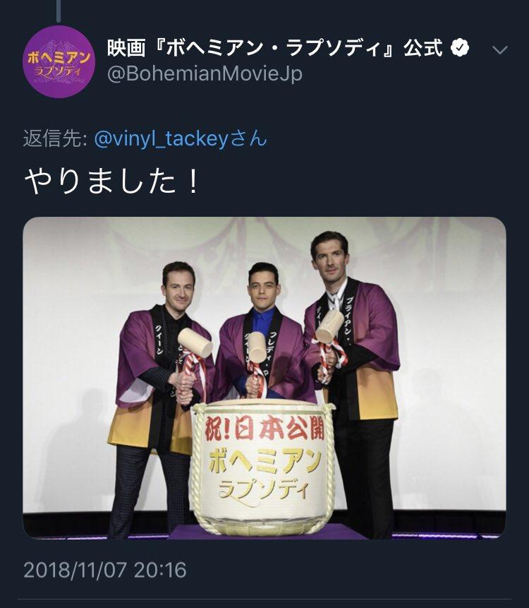 伝説のバンド「クイーン」を演じた俳優のオマージュ!
