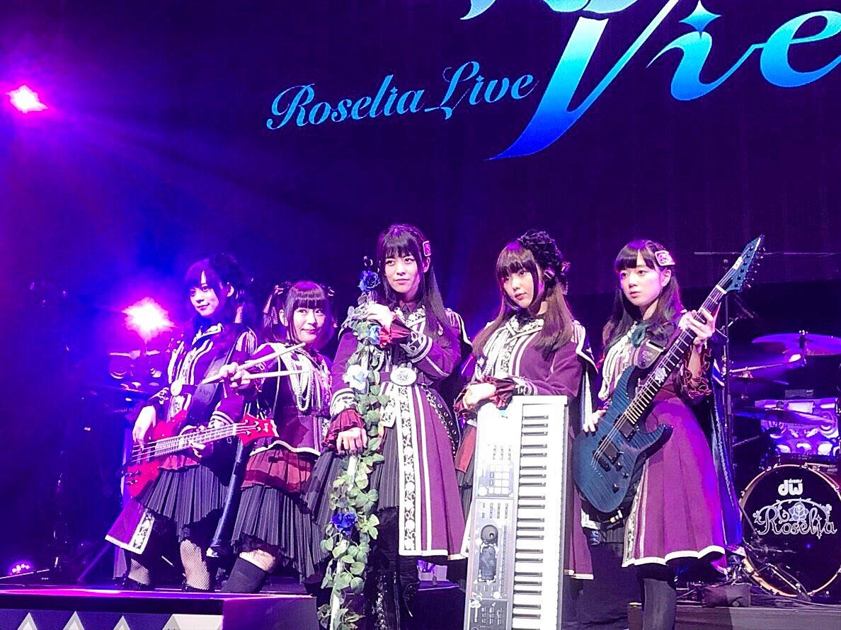 画像,Roselia Live 「Vier」見守って下さりどうもありがとうございました😆新りんりんの「のんちゃん」こと「志崎樺音(しざきかのん)」ちゃんと、過去も今も…
