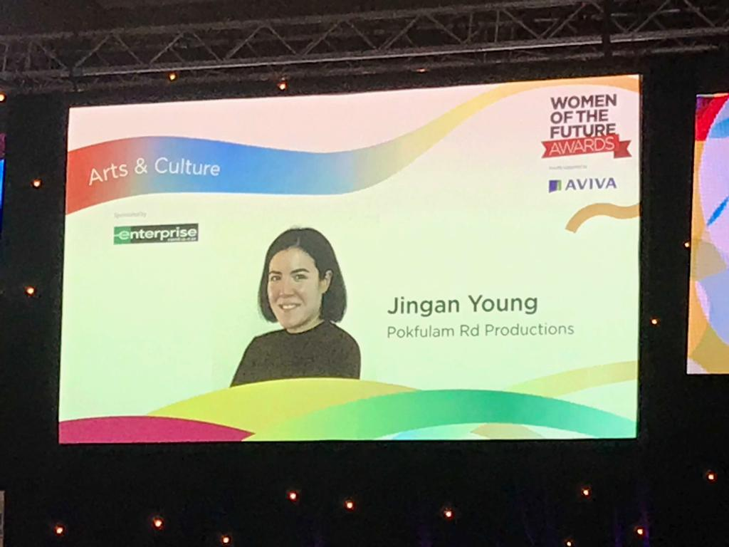 Woooow! Did not expect to win, but more in shock that I received a special commendation from the judges the Arts &amp; Culture award! Absolutely beaming! @womenoffuture #WOF2018 Thank you!! And wonderful to be here with @titiandherlife who is nominated for mentor of the year! <br>http://pic.twitter.com/N4OrJmdJhf