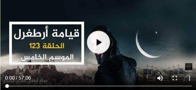 قيامه_ارطغرل tagged Tweets and Downloader | Twipu