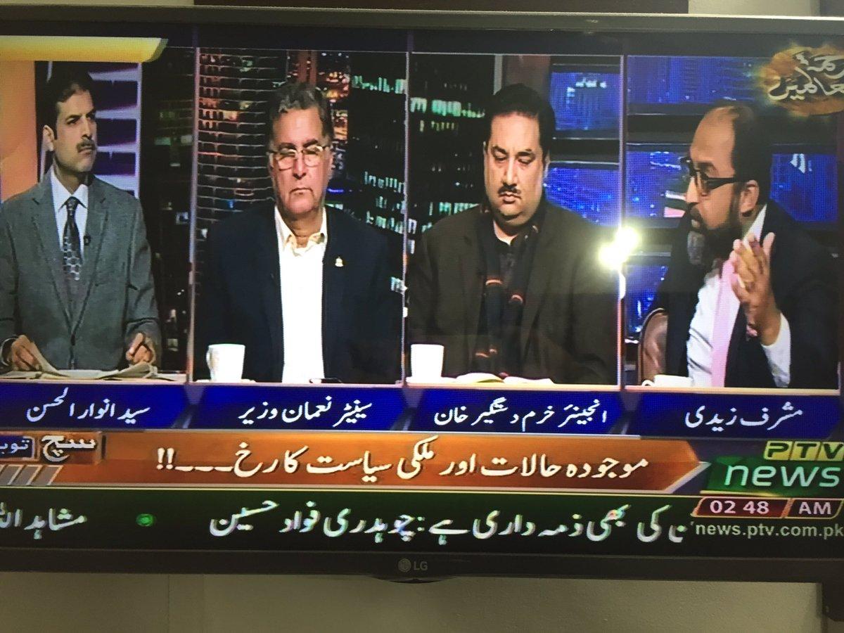 Naya Ptv in Naya Pakistan: watched this brilliant, rivetingly interesting discussion between Sen.Nauman Wazir, Khurram Dastgir &amp; Musharraf Zaidi, Well Done ANWAR Ul Hassan - &amp; credit goes to IK &amp; Fawad Ch @fawadchaudhry @ImranKhanPTI<br>http://pic.twitter.com/Lzf1jrJcIy